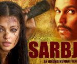 Sarbjit Movie Official Trailer Launched Starring Aishwarya Rai, Randeep Hooda