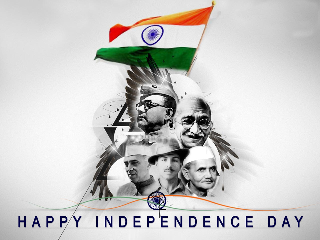short essay on indian independence day