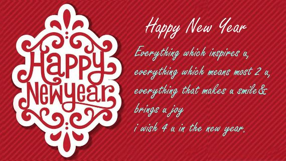 Happy new year sms for corporate ltt happy new year messages m4hsunfo