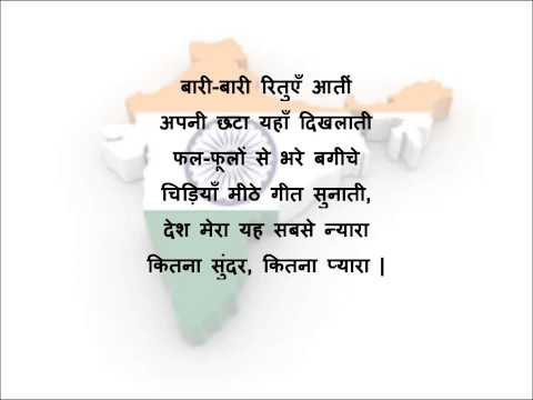 15 august independence day essay in marathi
