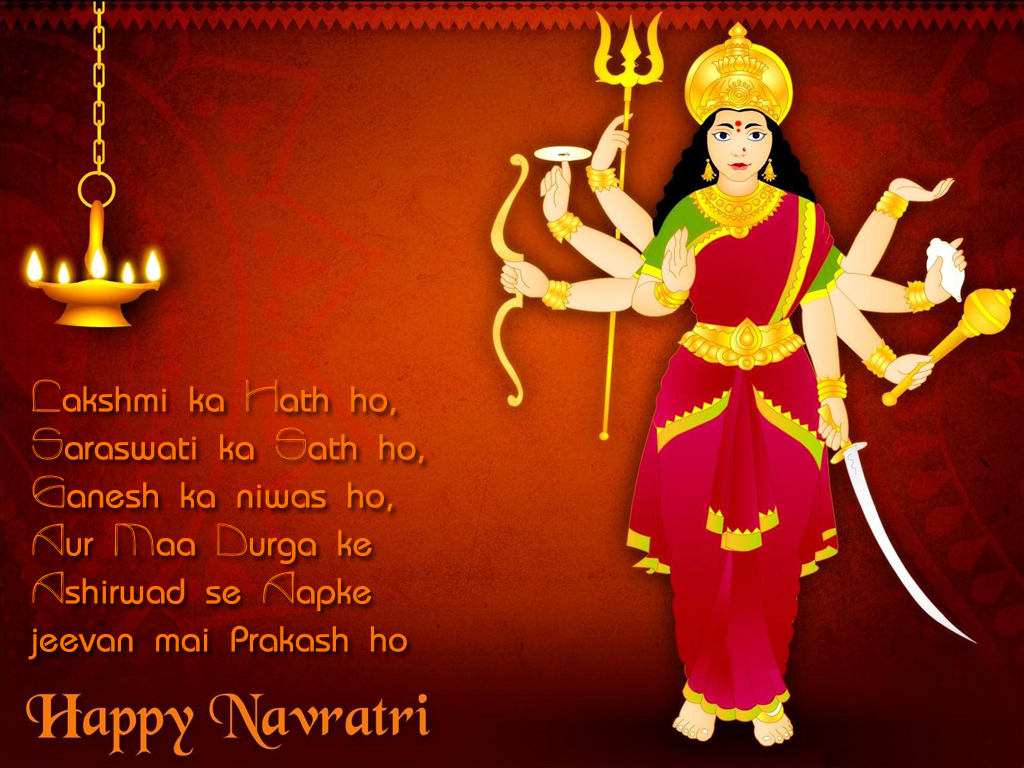 Happy Navratri 2017 Navratri Messages Sayings Wallpapers To