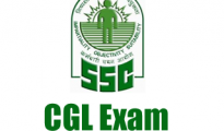 Download SSC CGL Admit Card 2016 at ssc.nic.in