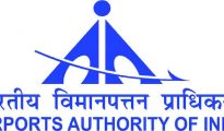 Airports Authority of India, AAI Recruitment 2016 for 220 Junior Executive Vacancies