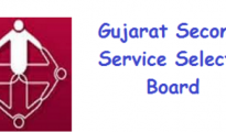 Gujarat Subordinate Service Selection Board, GSSSB Recruitment 2016 for 130 vacancies of Assistant Tribal Development officer
