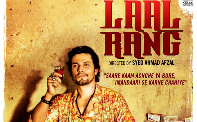Laal Rang Movie Trailer Starring Randeep Hooda in a Killing Look