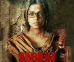 Sarbjit New Poster Revealed Starring Randeep Hooda and Aishwarya Rai Bachchan