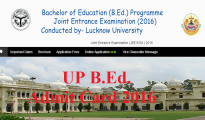 UP B.Ed Admit Card 2016 Download - www.upbed.nic.in