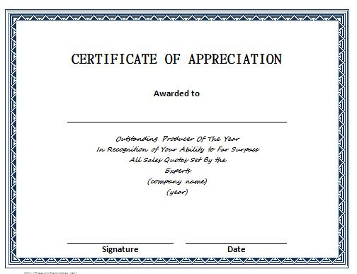 Free Printable Certificates Templates Word Sample – Sample Printable Certificate Template